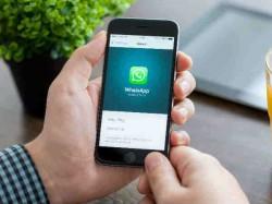 अपने व्हाट्सएप को कैसे करें लॉक!