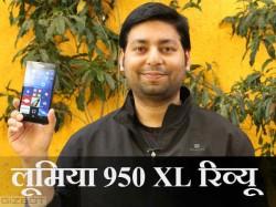 कभी मोबाइल तो कभी पीसी, ऐसा है लूमिया 950 XL स्मार्टफोन
