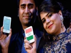फ्रीडम 251 स्मार्टफोन बनाने वाली कंपनी रिंगिंग बेल्स के लिए खुशखबरी!