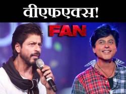 कैसे बना सबसे बड़ा 'फैन' गौरव, बता रहे हैं खुद शाहरुख़ खान, देखें विडियो!
