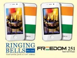 फ्रीडम 251 की 2 लाख यूनिट्स बनकर तैयार, जल्द हाथों में होगा फोन