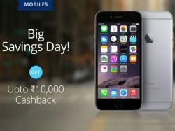 बिग सेविंग डे: इस मानसून खरीदारी में बचाएं हजारों, करें स्मार्ट शॉपिंग