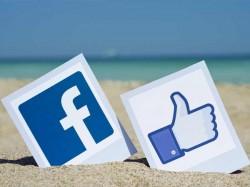 फेसबुक अकाउंट है तो 10 मिनट में मिलेगा 1 लाख रुपए तक का लोन