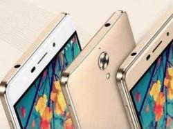 लॉन्च हुआ कूलपैड मेगा 2.5डी सेल्फी फोकस्ड स्मार्टफोन, कीमत बेहद कम!