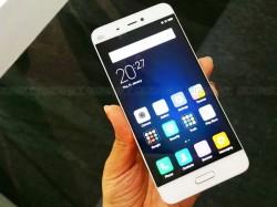श्याओमी के फ्लैगशिप स्मार्टफोन की कीमत घटी, अब हो गया है सस्ता!