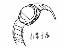 श्याओमी लांच कर सकती है एक महिने के अंदर स्मार्टवॉच