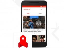 यूट्यूब गो: वीडियो देखो, मजे उड़ाओ, डाटा नहीं!