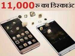 एनिवर्सरी धमाका : कूलपैड मैक्स पर 11,000 रुपए का डिस्काउंट, अभी करें आर्डर
