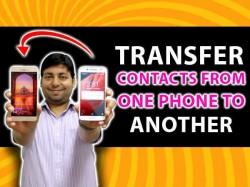 एक फोन से दूसरे स्मार्टफोन में कैसे ट्रांसफर करें फोन नंबर ?