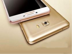सैमसंग ने लॉन्च किया 6जीबी रैम वाला सबसे पहला फोन!