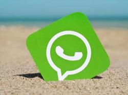 व्हाट्सएप पर डाटा सेव करने के रामबाण उपाय