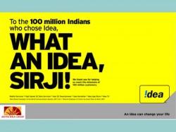 जियो का असर: आईडिया ने 51 रुपए में दिया सालभर का इंटरनेट!