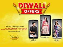 एलजी दिवाली: एक स्मार्टफोन खरीदने पर 25,000 तक के गिफ्ट्स