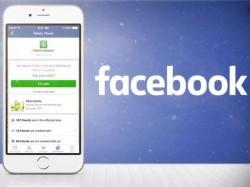 फेसबुक यूजर्स कैसे कर सकते हैं सेफ्टी चेक को एक्टीेवेट