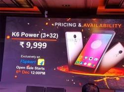 9,999 रुपए में 4000mAh बैटरी वाला लेनोवो के6 पॉवर लॉन्च