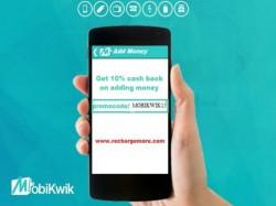 मोबिक्विक से यूज़र्स कर सकेंगे बिलों का भुगतान