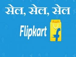 24 जनवरी से शुरू होगी फ्लिप्कार्ट की रिपब्लिक डे सेल, ये है डिस्काउंट की लिस्ट
