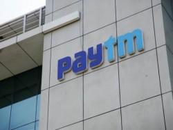 पेटीएम को आरबीआई से मिली मंजूरी, अब खुलेगा पेमेंट बैंक