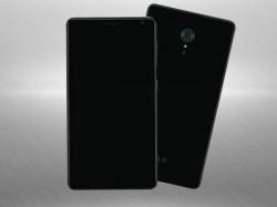 2017 में लॉन्च हो सकता है लेनोवो का नया स्मार्टफोन