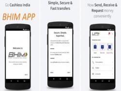चेतावनी: न फंसे भीम एप के स्पैम रिक्वेसट मैसेज में
