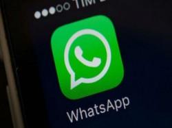 आ गया व्हाट्सएप का नया फीचर, यूज़र्स को होगा बड़ा फायदा