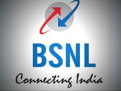 BSNL ने घटाई अनलिमिटेड कॉलिंग प्लान की कीमत, अब 49 रु में होंगी बातें