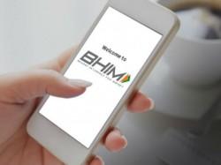 एपल के लिए लॉन्च हुई भीम एप, एंड्रायड के बाद अब आईओएस पर धमाल