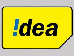जियो को टक्कर देगा आईडिया का नया प्लान, 14जीबी डाटा और अनलिमिटेड कॉलिंग