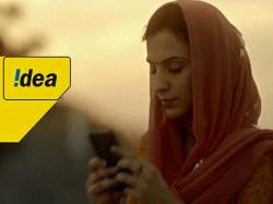 यूज़र्स को ठगने पर TRAI ने IDEA पर ठोका 2.97 करोड़ का जुर्माना