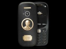 नोकिया 3310 का लक्ज़री एडिशन लॉन्च, ऐसे देगा आईफोन को मात