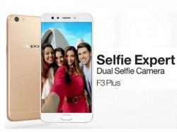 भारत आया ओप्पो एफ3 प्लस सेल्फी एक्सपर्ट ड्युअल फ्रंट कैमरा स्मार्टफोन
