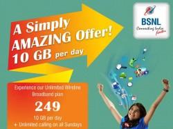 249 रुपए में ये कंपनी दे रही है 300 जीबी इंटरनेट डेटा साथ फ्री कॉल भी