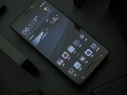 जियोनी एम6एस प्लस लॉन्च, इसमें है 6020mAh बैटरी