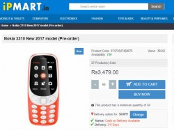 वेबसाईट ने लिस्ट किया नया नोकिया 3310, जानें कीमत और उपलब्धता