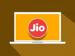 जियो लैपटॉप प्री-बुकिंग शुरू, 5000 रु में घर पहुंचेगा लैपटॉप
