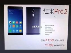 श्याओमी रेड्मी प्रो 2 की कीमत, ये है सस्ता और बेस्ट स्मार्टफोन