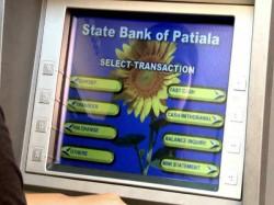 एटीएम के ये नए फीचर बढ़ाएंगे आपके पैसों की सुरक्षा