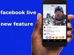 फेसबुक ने घटाई दूरियां, मीलों दूर बैठे दोस्त के साथ भी कर सकेंगे लाइव