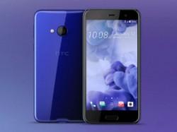 लॉन्च के सीधे बाद ही 10,000 रु घटी HTC U play की कीमत