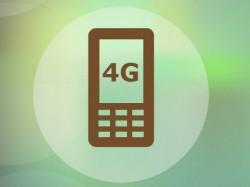 जल्द लॉन्च हो सकता है रिलायंस जियो 4जी फोन, कीमत होगी 1500 रु!