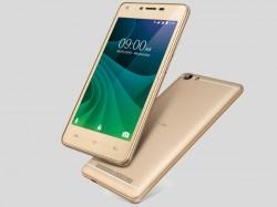 Lava A77 स्मार्टफोन लॉन्च, कीमत 6,099 रुपए