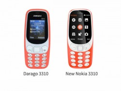 Nokia 3310 जैसा है Darago 3310, कीमत 799 रुपए