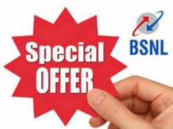 बीएसएनएल मेला ऑफ़र, 2 साल के लिए कॉलिंग इतनी सस्ती!