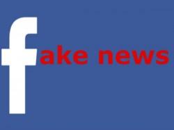 फेक ट्रेंडिंग न्यूज से हैं परेशान, अब फेसबुक करेगा आपकी मदद
