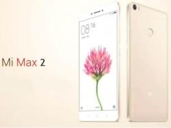श्याओमी Mi max 2 लॉन्च, 5300mAh बैटरी, जानें कीमत और अन्य फीचर्स