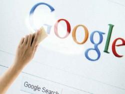 इन स्टेप्स को फॉलो कर गूगल पर बनाएं खुद का सर्च पेज