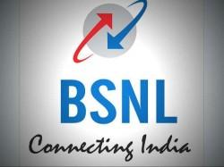 BSNL का कॉम्बो वाउचर कर देगा सारी कंपनियों की छुट्टी