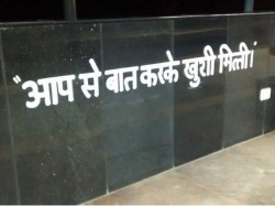 आखिर बैंगलूरु मेट्रो में हिन्दी बेड़ा क्यों ?