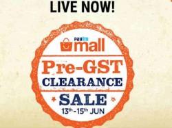 PaytmMall Pre-GST क्लीयरेंस सेल, महंगे होने से पहले खरीद लें फोन