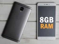 8GB रैम फोन की खासियत, कोई और नहीं कर सकता ये काम